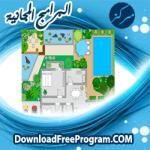 تحميل برنامج تصميم الشعارات يدعم اللغة العربية مجانا