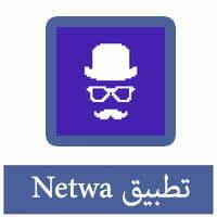 Netwa.jpg