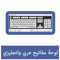 arabic-keyboard.jpg